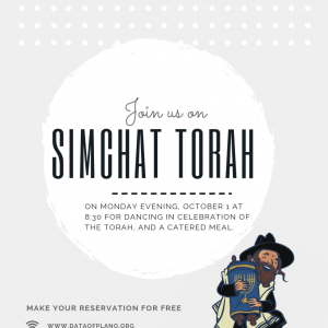 Simchat Torah Flyer